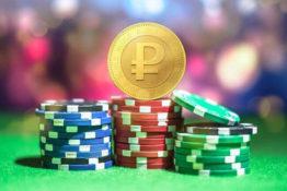 Заработать в казино на бонусах фразы казино английский